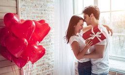 บอกรักแฟนด้วย 5 ของขวัญวันวาเลนไทน์ เติมความหวานให้หัวใจเป็นสีชมพู