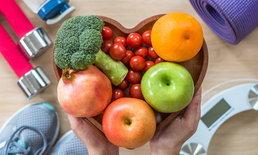 ลดน้ำหนักสูตรคีโตเจนิกคืออะไร ข้อดีข้อเสีย และวิธีการกินที่ต้องรู้