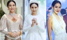 """เก็บตกงานแต่งงาน """"หนูสิ สิริรัตน์"""" มิสไทยแลนด์เวิลด์ 2010 กับชุดเจ้าสาว 3 ลุค"""
