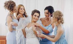"""4 มารยาทที่ไม่ควรพลาดในการชวนเพื่อนมาเป็น """"เพื่อนเจ้าสาว"""" ช่วยงานแต่งงาน"""
