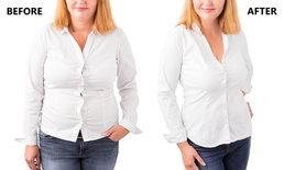 3 ข้อต้องรู้! เริ่มต้นลดน้ำหนักอย่างไรให้ได้ผลเกินคาด