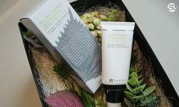 เปิดกล่องกันแดด Very Water Resistant Facial Sunscreen SPF50 PA++++