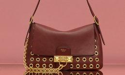 กระเป๋า Keeley จาก Mulberry กับภาพลักษณ์ที่สนุกและซุกซน ใช้ได้ทุกโอกาส