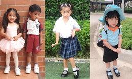 อัพเดทค่าเทอมโรงเรียนนานาชาติ ปีการศึกษา 2562-2563 ลูกดาราเรียนที่ไหนกันบ้าง