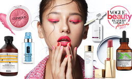 อัพเดตบิวตี้ไอเท็มรางวัลใหญ่จาก Vogue Beauty Readers' Choice Awards 2019 มูลค่ากว่าสองหมื่นบาท!