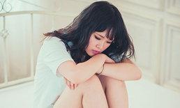 ซึมเศร้าไม่เศร้าอย่างที่คิด! กับ 5 วิธีรับมืออาการโรคซึมเศร้าให้ทุเลา เบาใจขึ้น