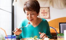 5 วิธีแก้ปัญหา เมื่อผู้สูงอายุเบื่ออาหาร