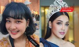 เกรซ นรินทร มิสไทยแลนด์เวิลด์ 2019 เผยสูตรเด็ดผิวขาวเนียนใส ตั้งแต่สมัยคุณยาย
