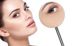 Eye Cream ทายังไงให้ได้ผล ตาไม่เหี่ยว ตีนกาไม่มาเยือน