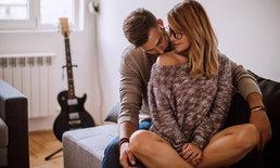 ใช้ชีวิตคู่หลังแต่งงานอย่างไร ให้แฮปปี้มากยิ่งขึ้น