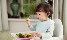 เคล็ดลับสำหรับคุณแม่ ทำอย่างไรให้ลูกน้อยอยากกินผัก