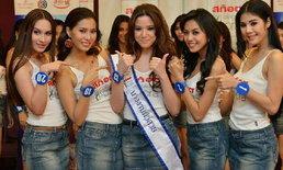 น้องเอเจ ประเดิมรางวัล นางงามผิวสวย ชิงมิสไทยแลนด์เวิลด์ 2013