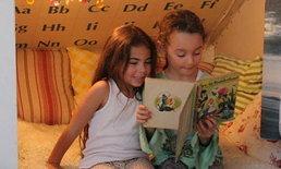 จัดมุมอ่านหนังสือสำหรับเด็กๆ