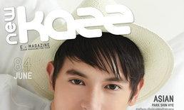 Kazz Magazine : มิถุนายน 2556