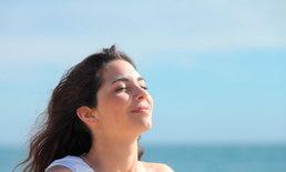 แนะนำวิธีการหายใจให้ถูกวิธี