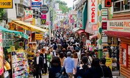 เที่ยว 4 ย่านช๊อปปิ้งติดอันดับโลกในโตเกียว