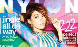 Nylon Thailand : ธันวาคม 2556