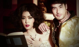 Boy Pakorn & Gypso Ramita Wallpaper : The Couple Neo Shanghai