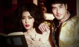 Boy Pakorn & Gypso Ramita Wallpaper : The Couple Neo Shanghai