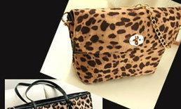 กระเป๋าลายเสือ แฟชั่นนี้ไม่มีเอ้าท์