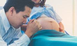 เมื่อแม่ท้องเหม็นสามี จะรับมืออย่างไรดีให้ได้ผล
