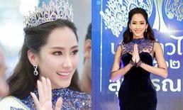"""""""ฝัน วริศา"""" นางงามตัวเก็ง รองอันดับ 1 นางสาวไทย สละตำแหน่ง"""