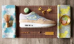 """Nike เปิดตัวรองเท้ารุ่นลิมิเต็ด Nike Air Max 1s """"Air Wagashi"""" แรงบันดาลใจจากขนมญี่ปุ่น"""