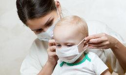 คุณหมอวิน ไขข้อสงสัย ช่วงโควิด-19 เด็กเล็กห้ามใส่หน้ากากอนามัยจริงหรือไม่?