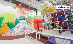 พาเที่ยว Mega HarborLand Westgate สนามเด็กเล่นในร่มที่ใหญ่ที่สุดในโลก