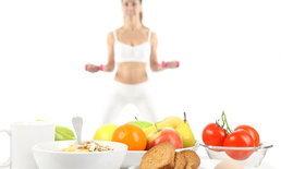 กินอาหารหลังออกกำลังกายยังไงให้น้ำหนักลดได้ผล ไม่ต้องทนอดให้ทรมาน