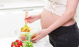 5 เมนูคนท้อง ของอร่อยบำรุงครรภ์ ดีต่อสุขภาพคุณแม่และลูกครบ