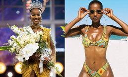 Shudufhadzo Musida สวยแบบไม่มีข้อจำกัด คว้ามง Miss South Africa 2020