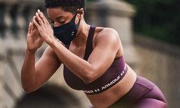 Under Armour  สนับสนุนสาวไทยรักออกกำลังกายด้วยแคมเปญเพื่อผู้หญิงตลอดเดือนเมษายนนี้