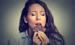 วิธีรับมือพฤติกรรมเครียดแล้วชอบกิน ทำตามนี้...เลี่ยงปัญหาน้ำหนักพุ่งได้ชัวร์