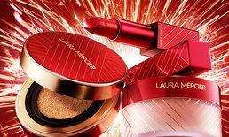 LAURA MERCIER ต้อนรับปี 2021 และเทศกาลตรุษจีนกับ Unwrap Your Fortune Collection