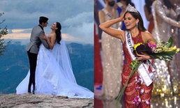 """ว่อนเน็ต ภาพ """"Andrea Meza"""" Miss Universe 2020 ในชุดแต่งงาน"""