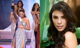 """Miss Bolivia 2020"" แฉ มีนางงามเข้ารอบลึก Miss Universe กรีดชุดเพื่อนนางงาม"