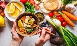 7 หลักการกินเพื่อสุขภาพดี กินแบบนี้ปลอดภัย ไกลโรคชัวร์