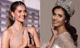 """""""แอนโทเนีย โพซิ้ว"""" เตรียมสละมง Miss Supranational 2019"""