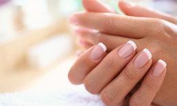 8 วิธีดูแลสุขภาพเล็บให้สวย แข็งแรง อมชมพูสดใสอย่างเป็นธรรมชาติ
