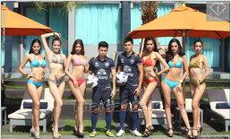 Miss Grand Thailand 2014 ชุดว่ายน้ำ