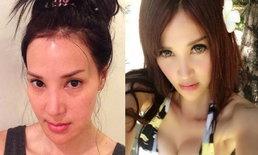 เปิ้ล ไอริณ ผู้หญิงสายธรรมะ กับหน้าใหม่ที่สวยผ่องกว่าเดิม