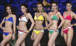 Miss Grand Thailand 2014 อวดโฉมชุดราตรี-ชุดว่ายน้ำ