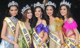 """สวย คม """"ปลา ปรภัสสร"""" คว้า Miss Grand Thailand 2014"""