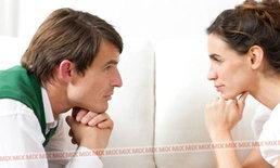 10 ผู้ชายแบบไหนที่ผู้หญิงไม่ชอบ