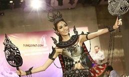 แอลลี่ พิมบงกช อวดชุดประจำชาติไทย Miss Universe 2014