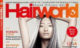 Hairworld : มกราคม 2558