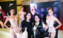 9 ปัญหาใหญ่ที่ผู้หญิงไทยต้องเผชิญ