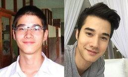 """รู้ไหม? หนุ่มไทย อยากศัลยกรรมเบ้าหน้าเหมือน """"มาริโอ้ เมาเร่อ"""""""
