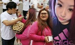 เพราะรักล้วนๆ ชายหนุ่มขุนน้ำหนักแฟนสาว จาก 50 ขึ้นเป็น 90 เพราะกลัวโดนแย่ง!